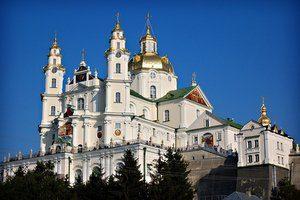 http://san-moldova.com.ua/wp-content/uploads/2018/03/pochaivska_lavra-300x200.jpg